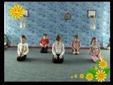 Зарядка для детей Солнышко